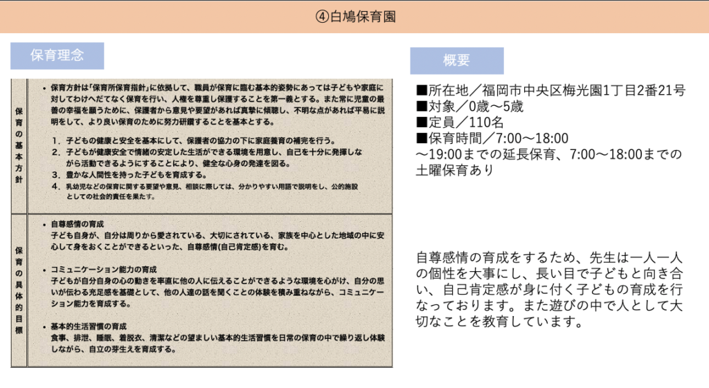 グラフィカル ユーザー インターフェイス, テキスト  自動的に生成された説明