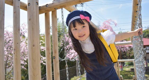 〜別府周辺の幼稚園特集〜